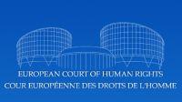Обращение с жалобой в Европейский Суд по правам Человека